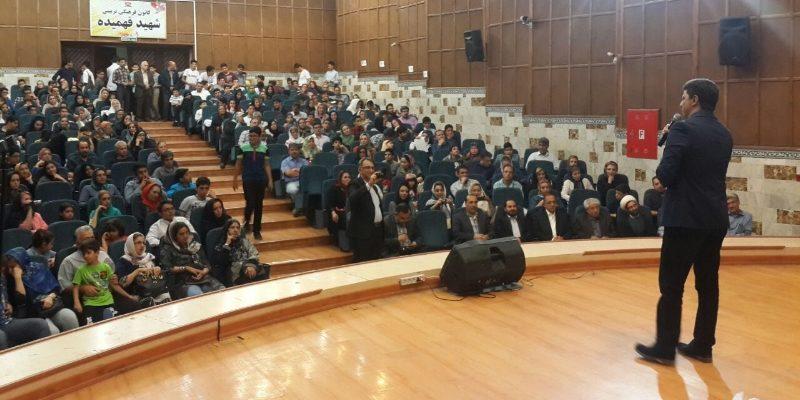 اجرای زنده در تالارشهید فهمیده کرج